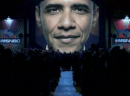 Obama as Big Brother