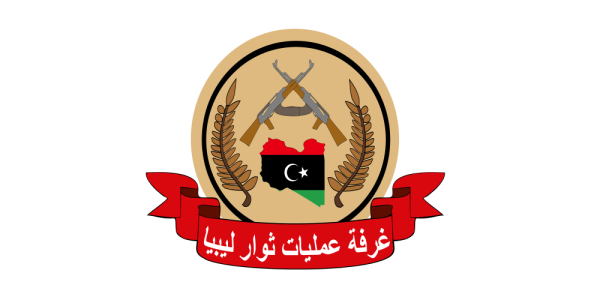 Flag of the Joint Operations Room of Libya's Revolutionaries.