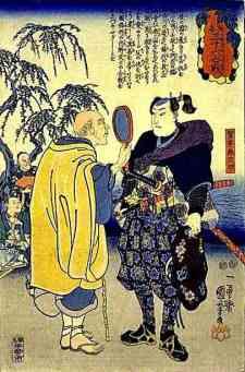 Miyamoto Musashi by Utagawa Kuniyoshi (1797-1861)