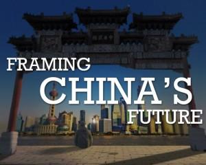 Framing the future of China
