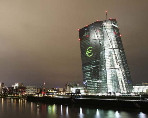 ECB HQ in Frankfurt