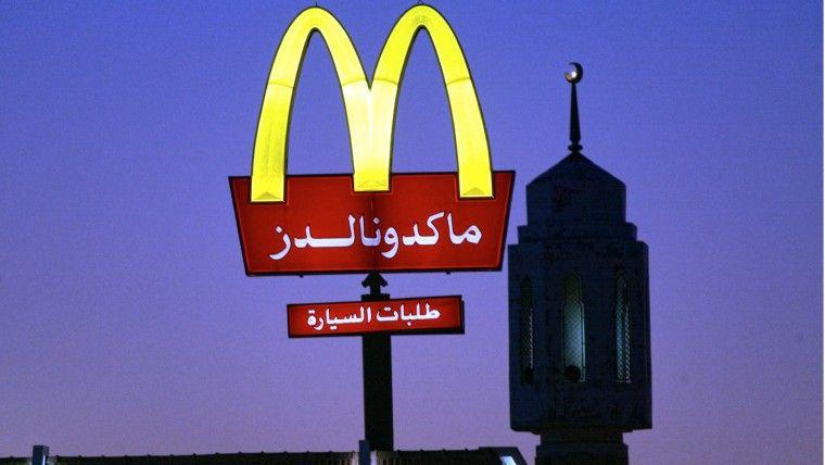 Global McDonalds