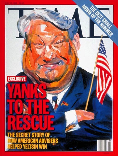 Yeltsin on the cover of Time - 15 July 1996