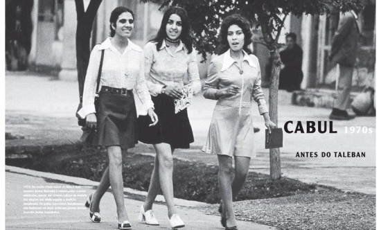 Women of Kabul in 1970s - Afghanistan