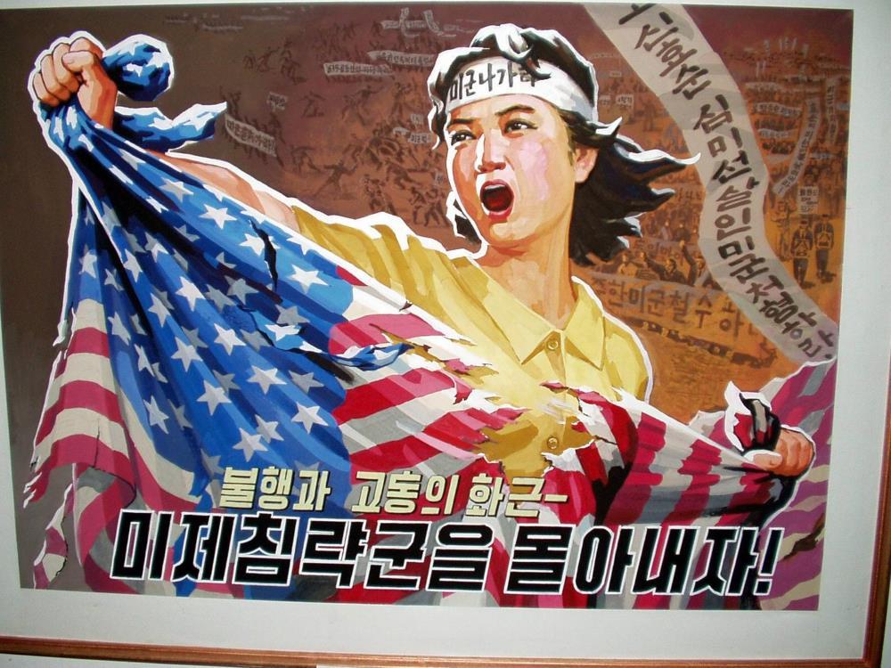 North Korea Poster