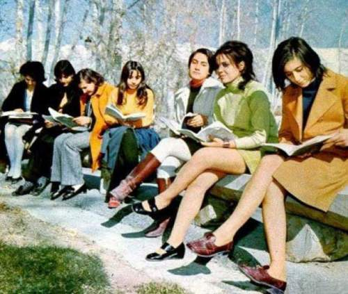Women at a Kabul Park - Afghanistan